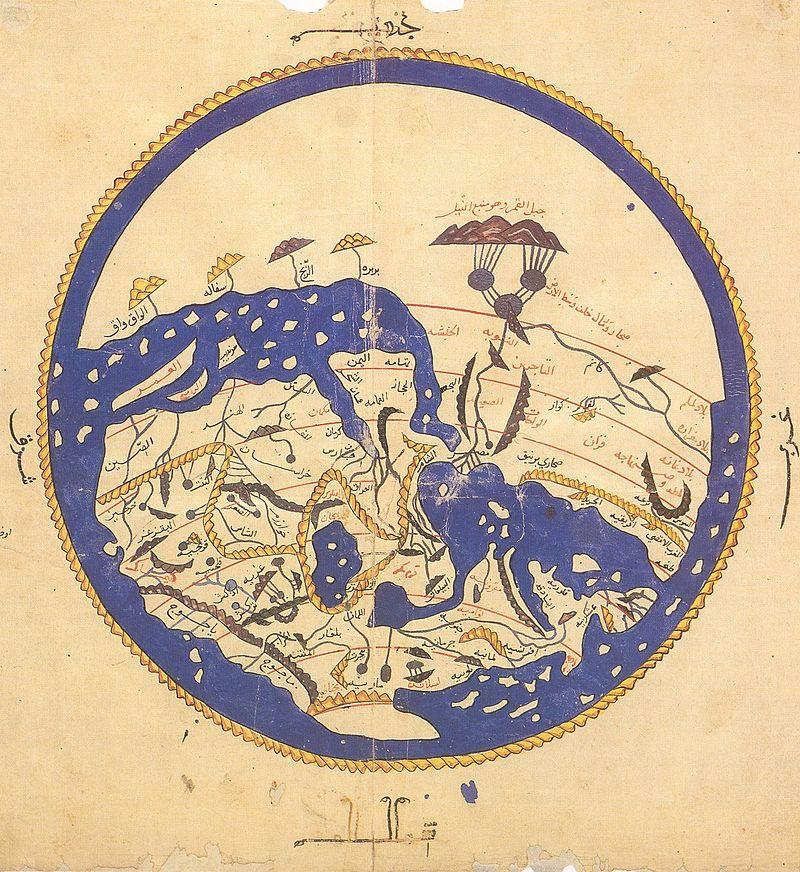 Le monde d'al-Idrīsī orienté sud/nord (v. 1160) – Wikipédia
