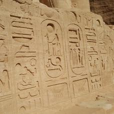 Illustration Apprenez les hiéroglyphes !